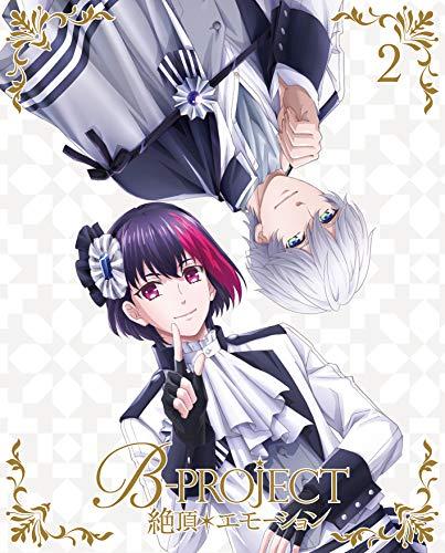 B-PROJECT~絶頂*エモーション~ 2(完全生産限定版) [DVD]