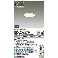 大光電機:ダウンライト DDL-4912YW