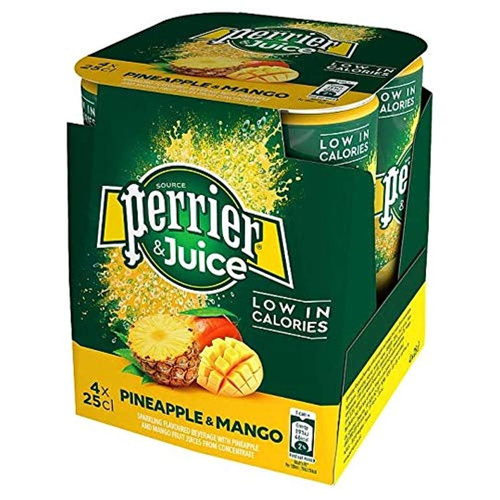 救いリーズけがをする[Perrier] ペリエやジュースパイナップルとマンゴー4X250Ml - Perrier And Juice Pineapple And Mango 4X250ml [並行輸入品]