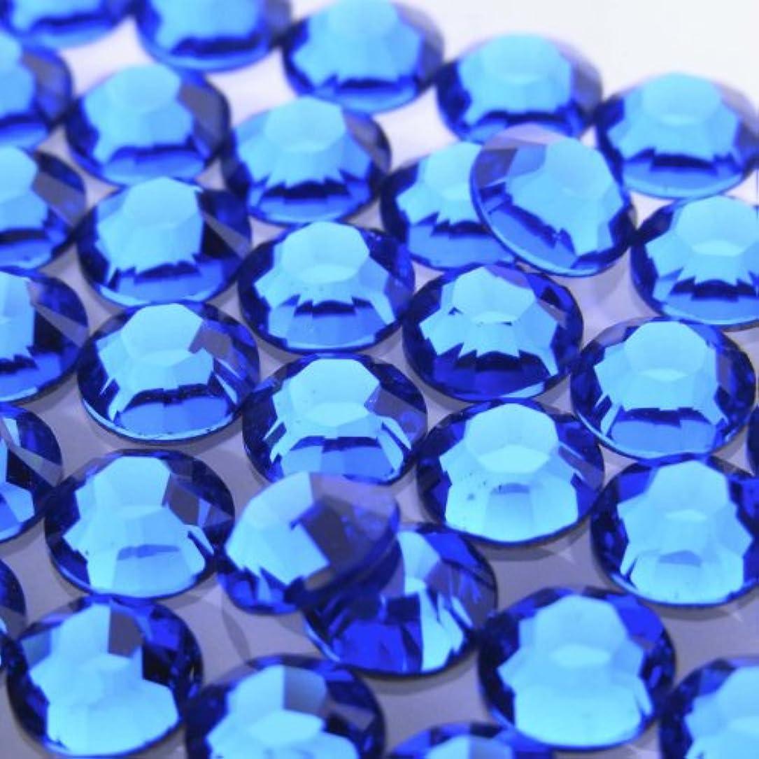レッドデート被るミリメートルHotfixカプリブルーss8(100粒入り)スワロフスキーラインストーンホットフィックス
