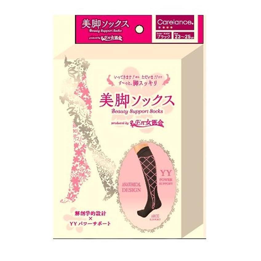 陸軍小川生息地Carelance(ケアランス) 美脚ソックス 0621CA-07 ブラック