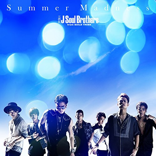 [画像:Summer Madness (CD+DVD)]