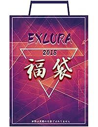 Exlura 福袋メンズ 2018 スポーツウェア おまかせ2点セット 3点セット おまけつく