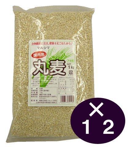 マルシマ 丸麦<1kg>×12袋ケース販売品