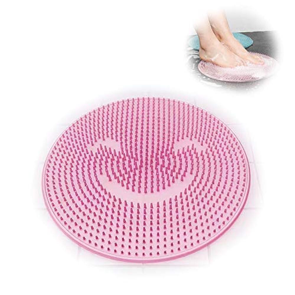 光沢世界的にあいさつSHOOTING 足洗い用 バスマット 足洗いマット フット 汚れ角質除去 ストレス解消 (ピンク)