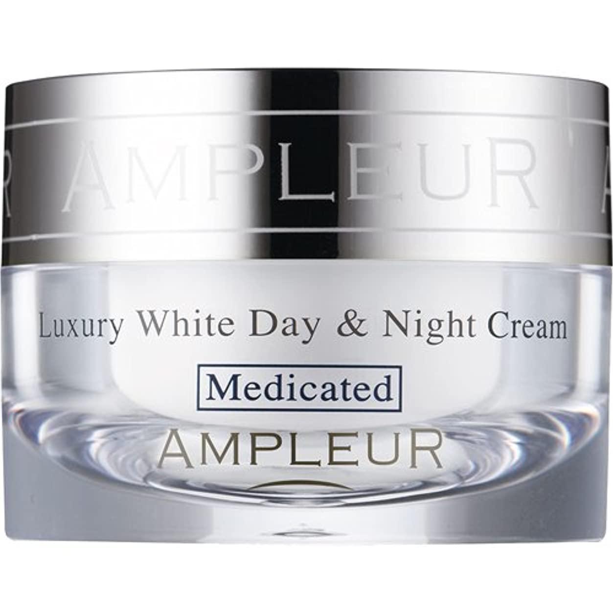 粘性のカタログれんがAMPLEUR(アンプルール) ラグジュアリーホワイト 薬用デイ&ナイトクリーム 30g