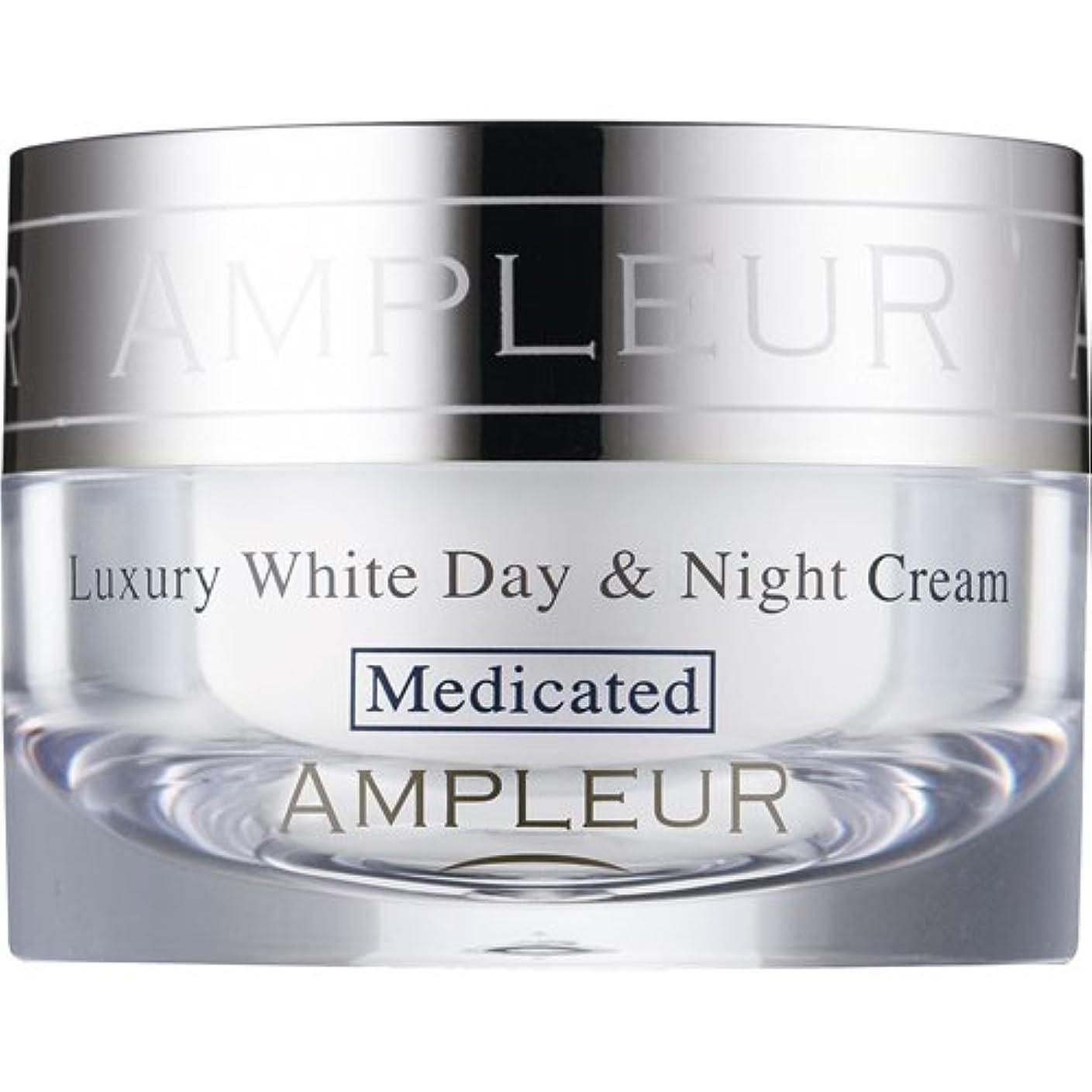 ヘルメット頼む発表するAMPLEUR(アンプルール) ラグジュアリーホワイト 薬用デイ&ナイトクリーム 30g