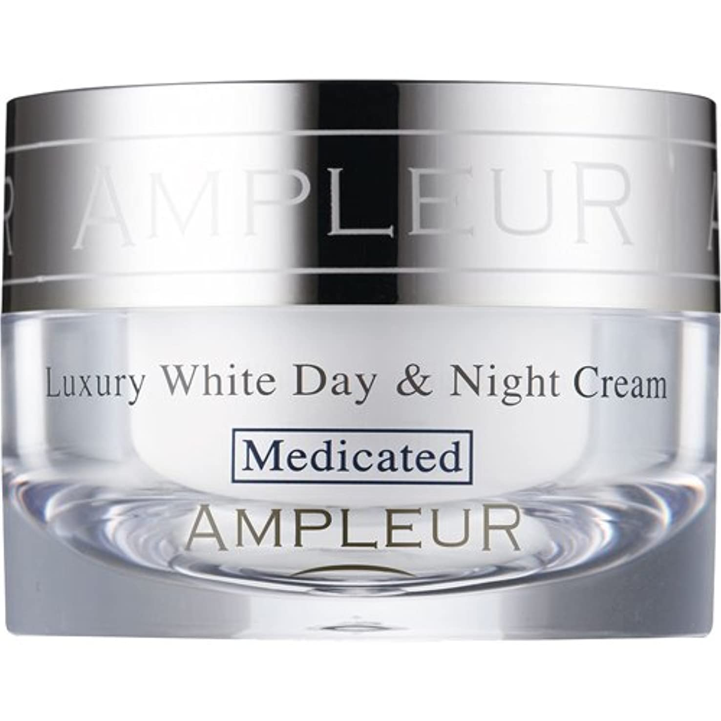 付属品子音オンスAMPLEUR(アンプルール) ラグジュアリーホワイト 薬用デイ&ナイトクリーム 30g