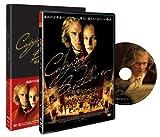 敬愛なるベートーベン [DVD] 画像