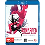 SANKAREA: UNDYING LOVE COMPLETE COLLECTION
