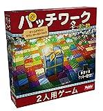 ホビージャパン パッチワーク:冬の贈り物 日本語版 ボードゲーム