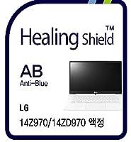 Healingshield スキンシール液晶保護フィルム Eye Protection Anti UV Blue Ray Film for Lg Laptop Ultralight Gram 14Z970/14ZD970