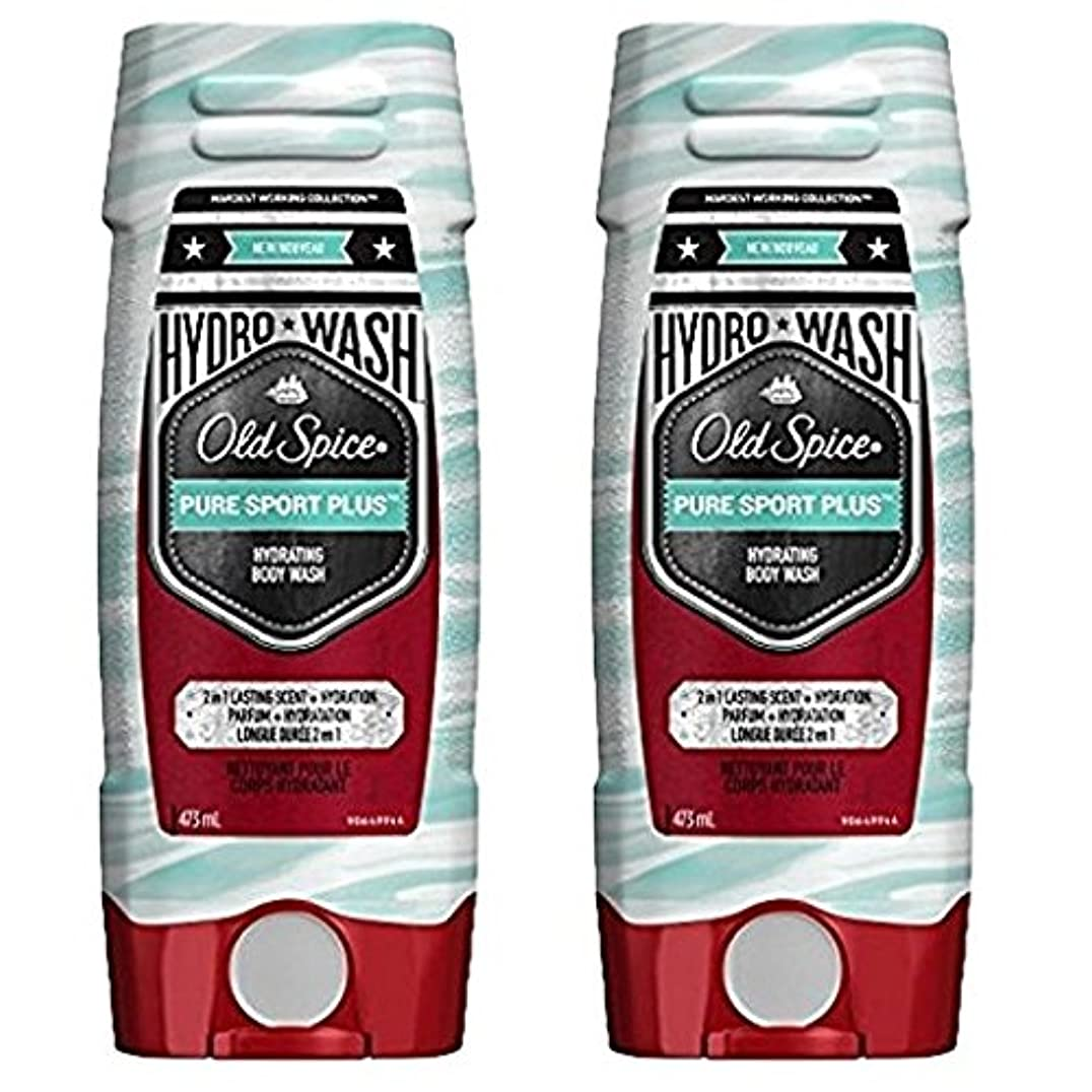 酸化物ドキュメンタリー交じる海外直送品 Old Spice Hydro Wash Body Wash Hardest Working Collection Pure Sport Plus 16 Oz, 2 Pack ボディーソープ 2本