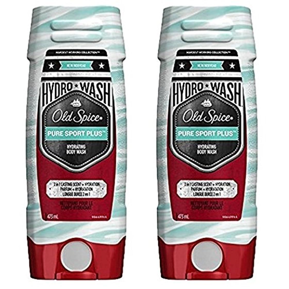 休眠冒険家鰐海外直送品 Old Spice Hydro Wash Body Wash Hardest Working Collection Pure Sport Plus 16 Oz, 2 Pack ボディーソープ 2本