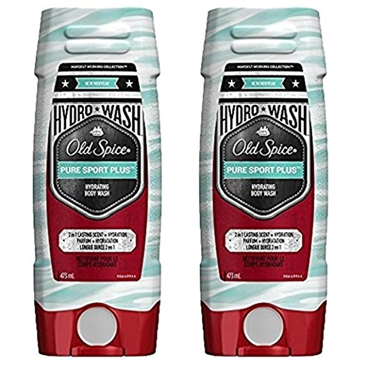 カプラー足首音声海外直送品 Old Spice Hydro Wash Body Wash Hardest Working Collection Pure Sport Plus 16 Oz, 2 Pack ボディーソープ 2本