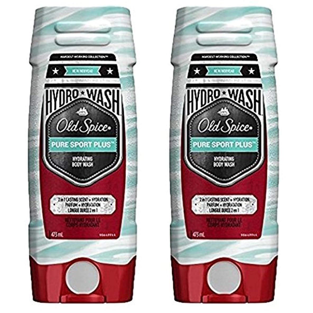 アリスビタミン霊海外直送品 Old Spice Hydro Wash Body Wash Hardest Working Collection Pure Sport Plus 16 Oz, 2 Pack ボディーソープ 2本