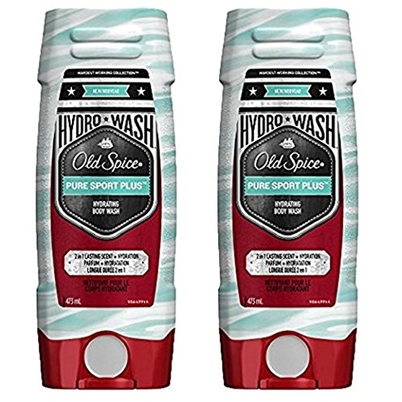 猫背箱スリップ海外直送品 Old Spice Hydro Wash Body Wash Hardest Working Collection Pure Sport Plus 16 Oz, 2 Pack ボディーソープ 2本