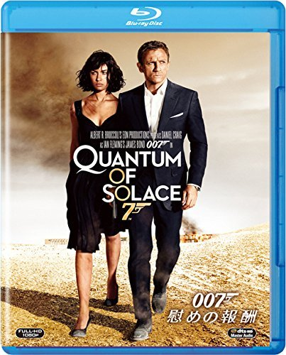 007/慰めの報酬 [AmazonDVDコレクション] [Blu-ray]