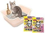 【Amazon.co.jp限定】 ライオン(LION)ニオイをとる砂専用 猫トイレ + ニオイをとる砂 フローラルソープ 5.5L×2袋