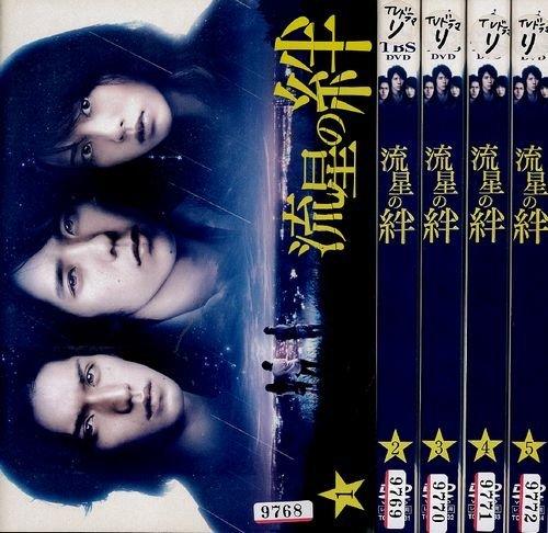 流星の絆 [レンタル落ち] (全5巻) [マーケットプレイスDVDセット商品]