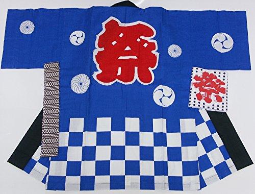 祭りはっぴ [帯・手拭い付き] 市松柄 大人用Mサイズ (青) KH-20106