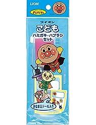日亚:LION狮王 面包超人儿童牙膏牙刷便携套装1.5-5岁 补货好价345日元(约¥21,不含运费)