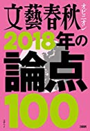 (1)新品: ¥ 1,620ポイント:49pt (3%)9点の新品/中古品を見る:¥ 1,620より