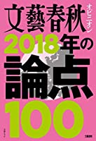 (1)新品: ¥ 1,620ポイント:49pt (3%)10点の新品/中古品を見る:¥ 1,620より