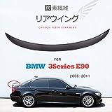 JCSPORTLINE for BMW 3シリーズ用 リアウイング リアスポイラー トランク スポイラー エアロパーツ / for BMW 3シリーズ E90 M3 M Sport 4ドア セダン 2006 2007 2008 2009 2010 2011に適合 / リアル カーボン製 carbon fiber 炭素繊維