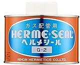 HELM ガス配管用シール剤ヘルメシールG-2 500gハケ付 G-2B