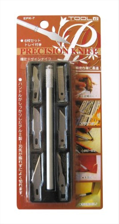 アイガーツール 精密デザインナイフ 6枚セット (EPK-7)