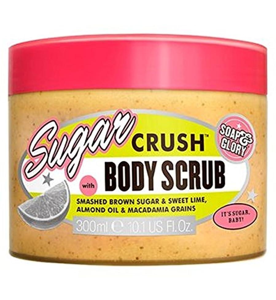 金銭的ジャーナリストアンデス山脈Soap & Glory? Sugar Crush? Body Scrub 300ml - 石鹸&栄光?砂糖クラッシュ?ボディスクラブ300ミリリットル (Soap & Glory) [並行輸入品]