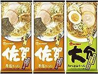 マルタイ 棒ラーメン 佐賀 + 佐賀 + 大分 九州の味 2食入り3袋 オリジナルセット