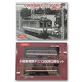 ▽【トミーテック】鉄道コレクション小田急電鉄デニ1300形2両セットTOMYTEC鉄コレ120806(*)