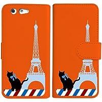 sslink F-03H arrows SV/F-05J arrows Be/arrows M03 アローズ 手帳型 オレンジ ケース 猫 エッフェル塔(ブルー) パリ フランス ダイアリータイプ 横開き カード収納 フリップ カバー