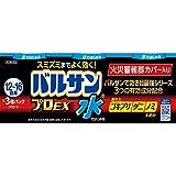 【第2類医薬品】水ではじめるバルサンプロEX12~16畳用 25g×3