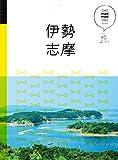 マニマニ 伊勢志摩(2020年版)