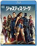ジャスティス・リーグ  ブルーレイ&DVDセット(2枚組) [Blu-ray]