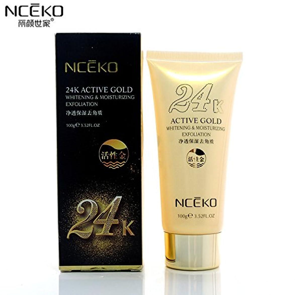 有毒対応一杯NCEKO 24Kアクティブフェイスクリームモイスチャライジングエクスフォリエイティングフェイスケアアンチリンクルエイジング寧ブライトニングクリーム