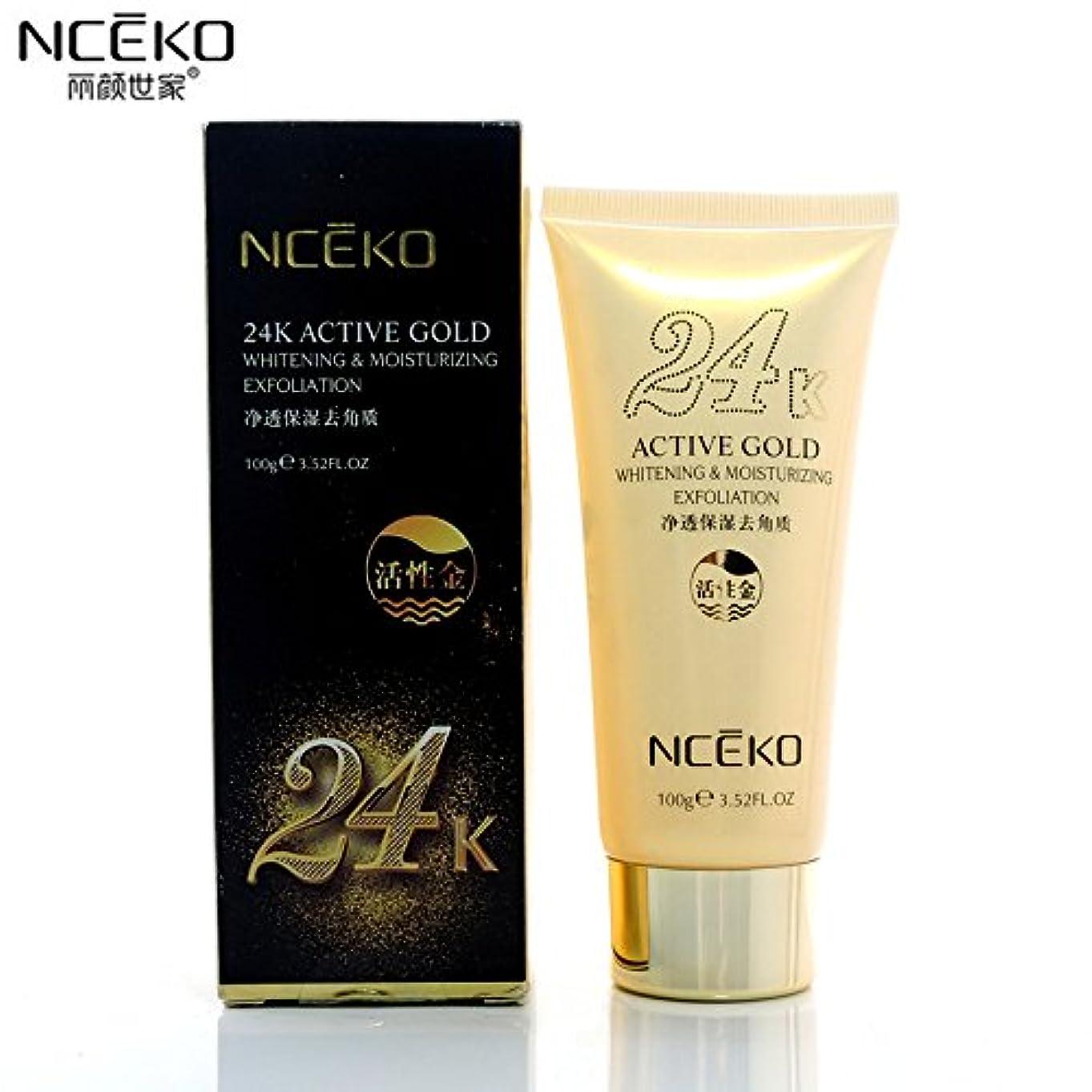 NCEKO 24Kアクティブフェイスクリームモイスチャライジングエクスフォリエイティングフェイスケアアンチリンクルエイジング寧ブライトニングクリーム
