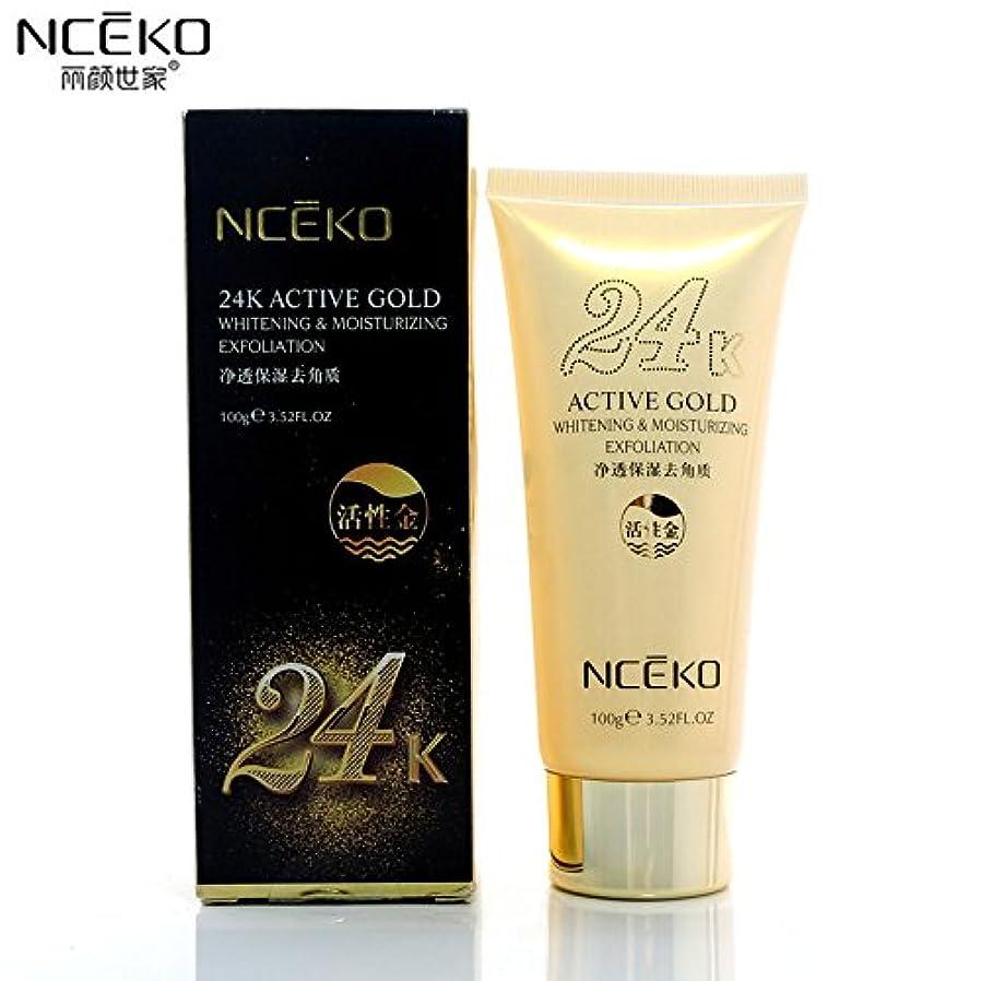 進行中決定する打倒NCEKO 24Kアクティブフェイスクリームモイスチャライジングエクスフォリエイティングフェイスケアアンチリンクルエイジング寧ブライトニングクリーム