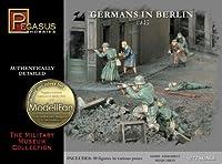 1/72 WW.II ベルリン市街戦フィギュアセット