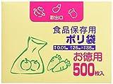 保存用ポリ袋 お徳用500枚入 箱入り HD-500