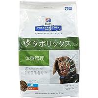 プリスクリプション・ダイエット 療法食 犬用 メタボリックス 小粒 7.5kg