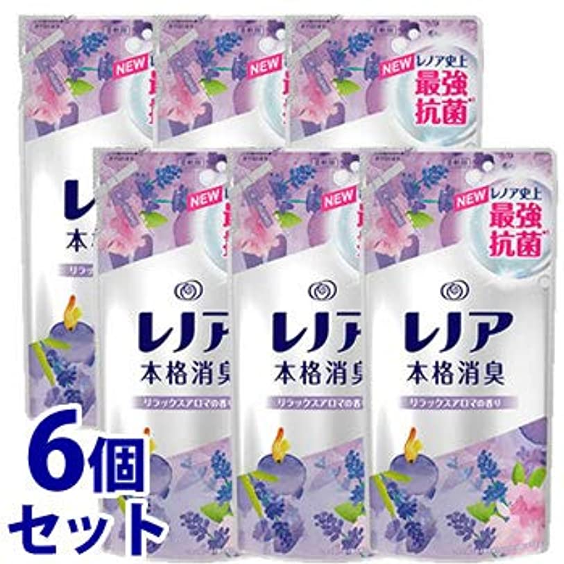 乙女被る蒸発する《セット販売》 P&G レノア 本格消臭 リラックスアロマの香り つめかえ用 (450mL)×6個セット 詰め替え用 柔軟剤