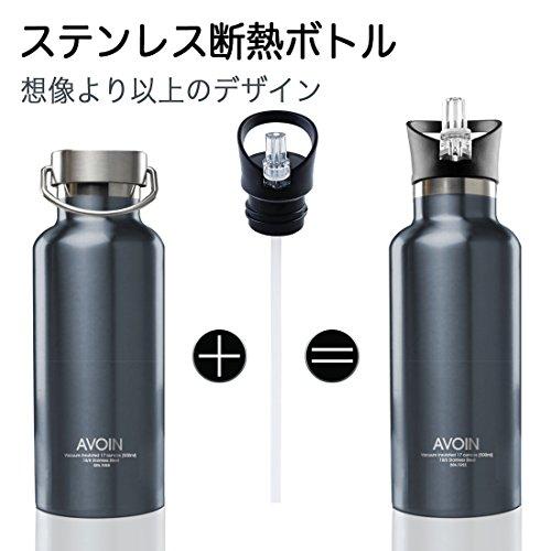 AVOIN colorlife ステンレス真空断熱スポーツボトル 取っ手&ストロー付きキャップ 2個付き 500ml BPA Free