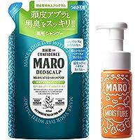 MARO(マーロ) 薬用デオスカルプシャンプー 泡洗顔付き セット 400ml+150ml