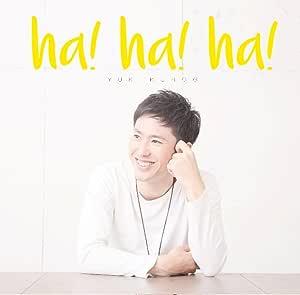 ha!ha!ha!(通常盤)