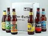 アメリカ クラフトビール 6本 飲み比べセット ウィドマーブラザーズ/バラストポイント/ブルームーン 他 専用ギフトボックスでお届け