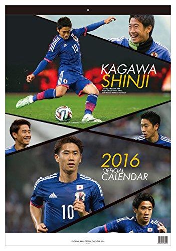 香川真司 2016カレンダー 壁掛け A2